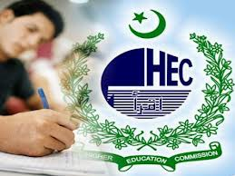 HEC announces scholarships for two SU students