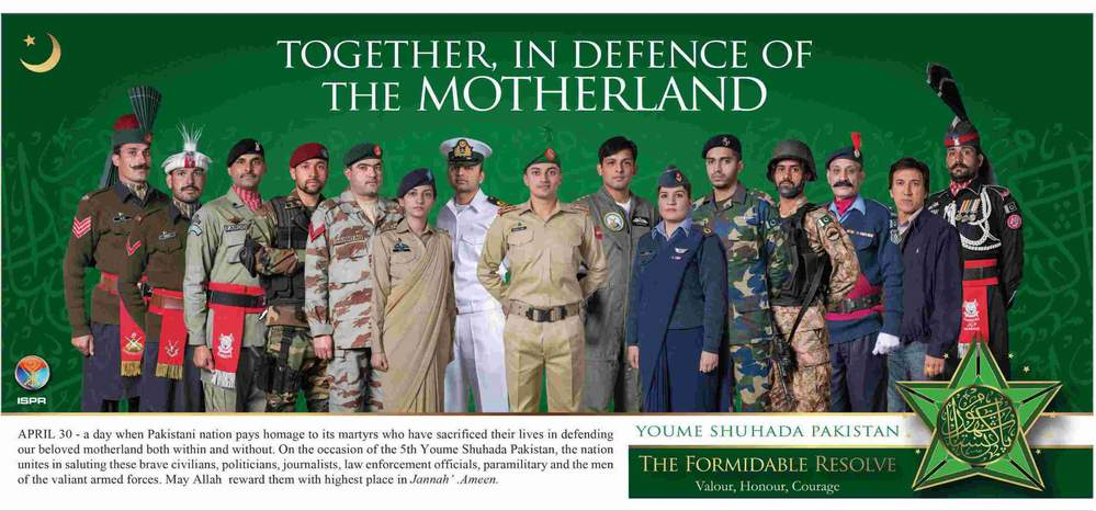 Youme-Shuhada-Pakistan-2014-together-in-Defence-of-the-Motherland