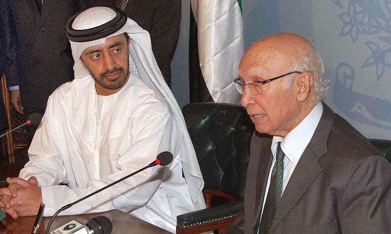 UAE-PAKISTAN Bilateral Relations in 2014-15 | Overseas