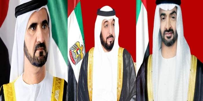 UAE Anti-Discriminatory Law: A Perfect Balanced Strategy