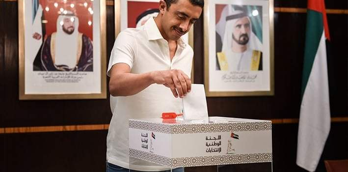 FNC: UAE's Deep-rooted Democracy