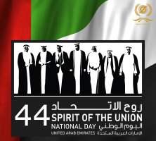 UAE's Non-Oil Sector