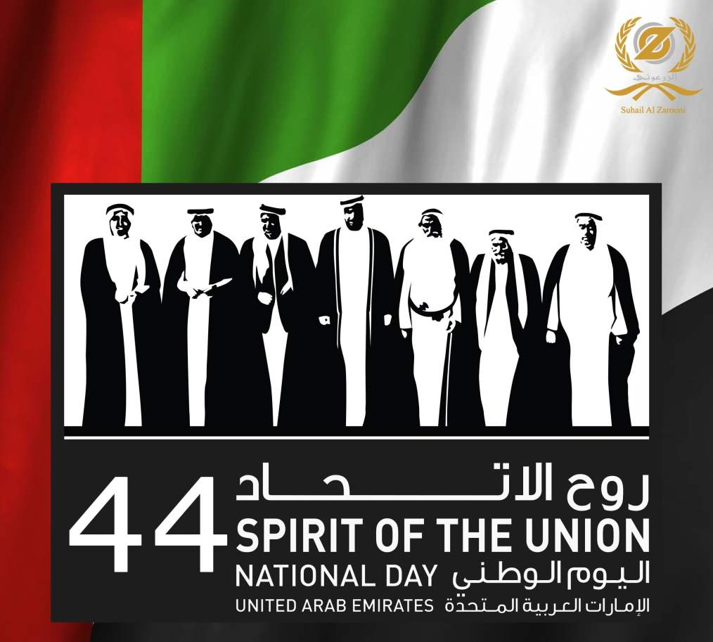 UAE-44_2