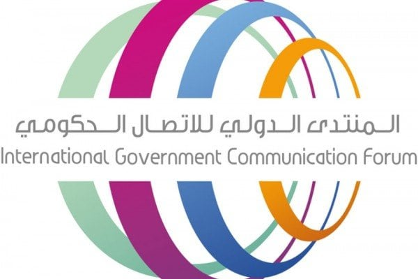 IGCF 2017: A Strategic Platform