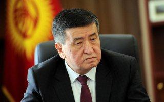 Kyrgyzstan Presidential Election 2017