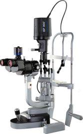 lampes-fentes-ophtalmologie-paris
