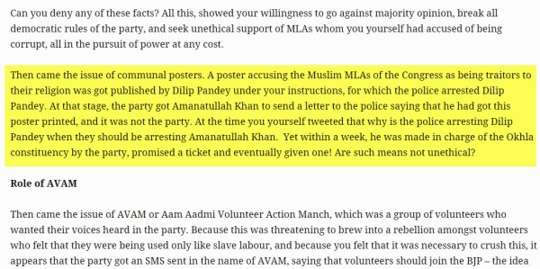 Open Letter to Arvind Kejriwal by Prashant Bhushan