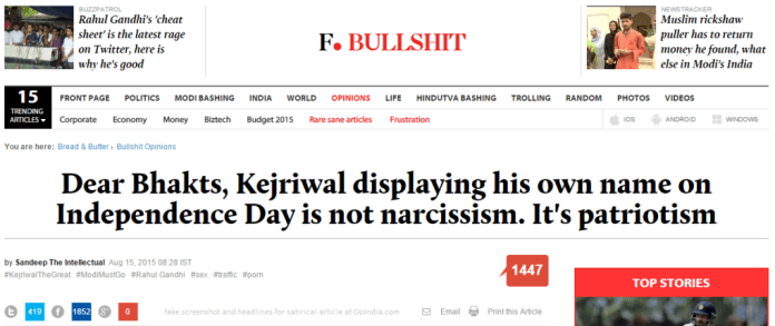 Firstpost had an opinion, as always.