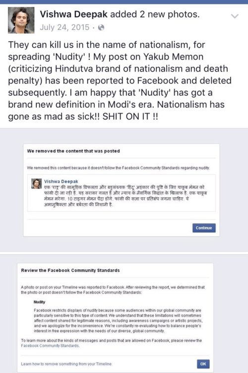 Vishwa Deepak blamed Hindutva, Nationalism and Modi for Yakub Memon