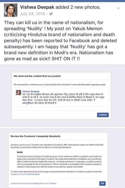 Vishwa Deepak blamed Hindutva, Nationalism and Modi for Yakub Memon