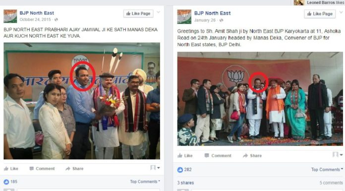 BJP's Manas Deka