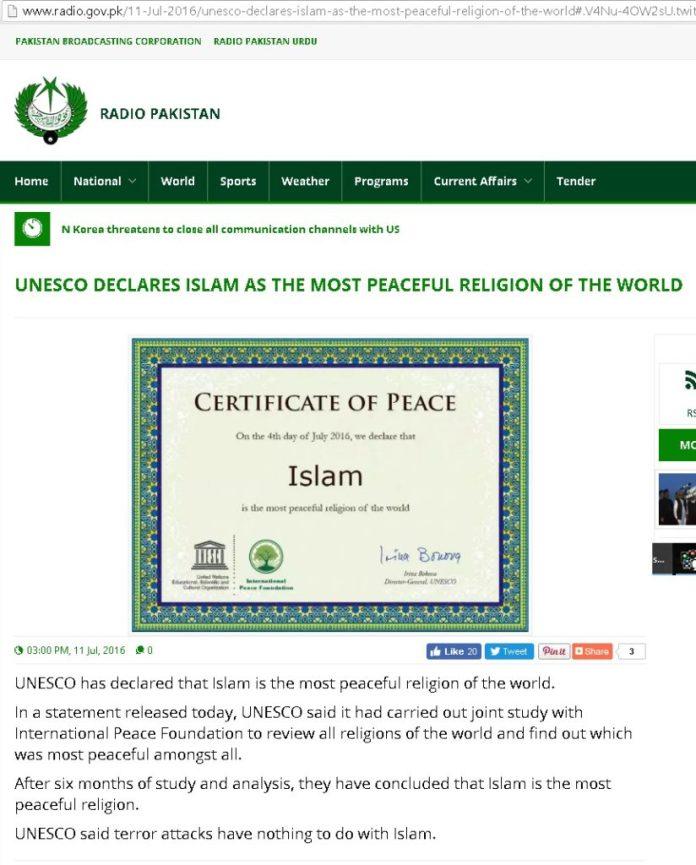 Radio Pakistan site
