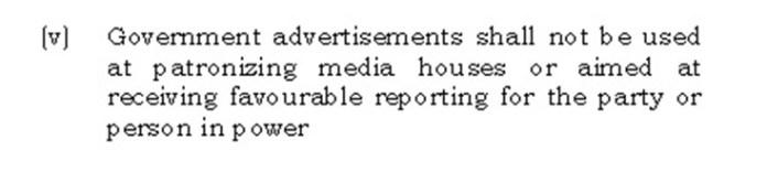 Patronizing media houses