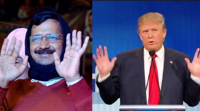 Arvind Kejriwal and Donald Trump
