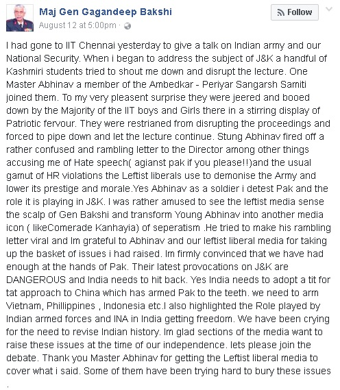 Gen Bakshi on Facebook
