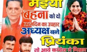 Congress election poster