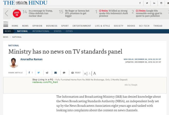 Snapshot from The Hindu