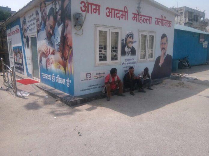 Mohalla Clinic Delhi