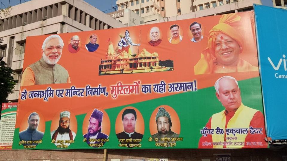 Why this Muslim organisation wants Ram Temple be built at Ayodhya