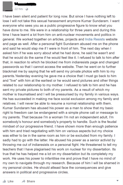 Facebook post about sexual harassment by Kumar Sundaram