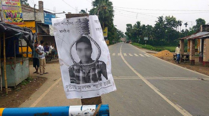 Islamists want shariyat laws in Bengal