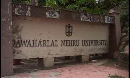Arrested 'Urban Maoists' planned lectures at JNU to instigate students to join the left wing terrorists : Pune Police