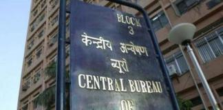 CBI is probing former PM's office for coal gate