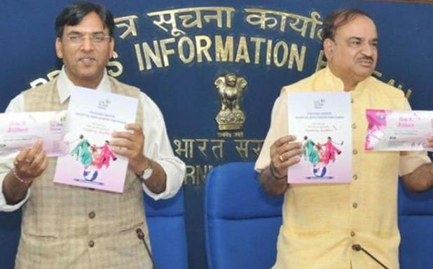 Ananth Kumar launched Suvidha napkins