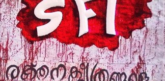 Kerala: SFI activists brutally attack ABVP workers inside a police station, while cops looked on