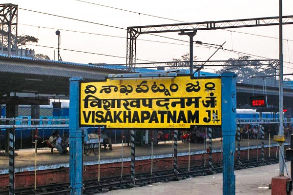 Vizag becomes India's first fully energy efficient railway station, to save lakhs of rupees in costs