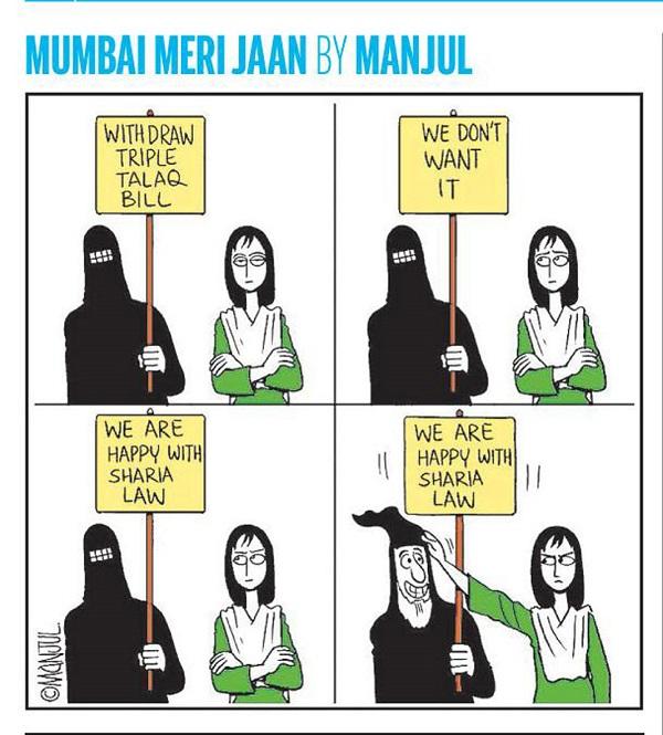 Manjul's cartoon on triple talaq