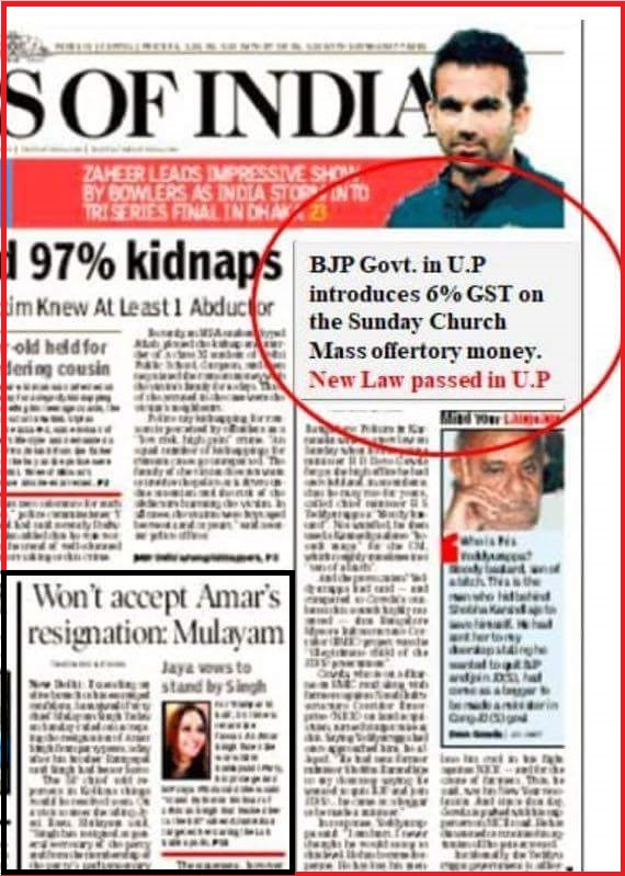 Front page of Times of India being circulated on Social Media