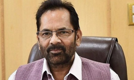 Union Minister Mukhtar Abbas Naqvi to host an iftar party for Triple Talaq victims