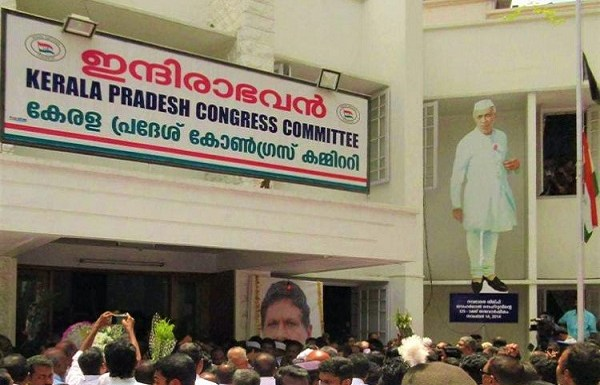 Congress's Kerala office listed for sale on OLX amidst reports of mass rebellion over a Rajya Sabha seat
