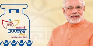 PM Modi's Ujjwala scheme provides 5 crore cylinders to the poor eight months ahead of schedule