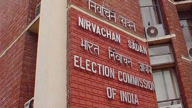 Ahead of Haryana assembly elections, media monitoring committee formed to keep paid-news under check