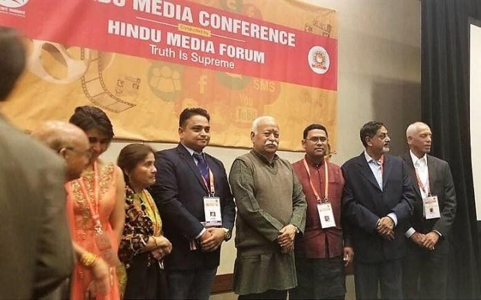 RSS chief at World Hindu Congress