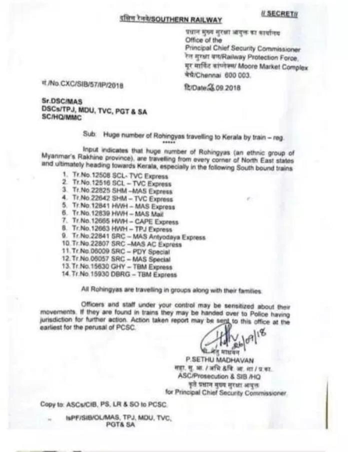 RPF letter regarding Rohingya refugees