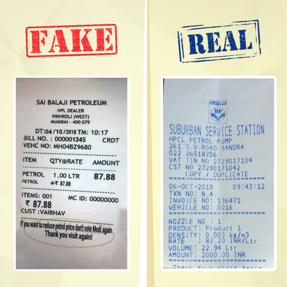 congress leader abhishek singhvi posts fake petrol bill on