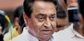 Complaint lodged against Kamal Nath