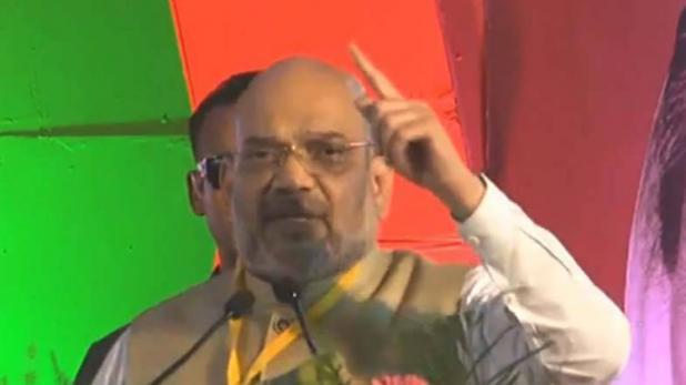 Amit Shah BJP rally