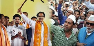 Shiv Sena trying to woo Muslims