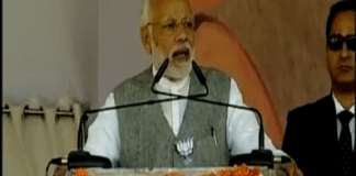 PM Modi slammed Congress party for continued slurs