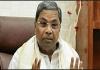 Siddaramaiah, Former CM of Karnataka