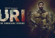 Poster of movie Uri: The Surgical Strike