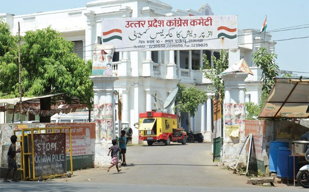 Nehru Bhawan, Lucknow, Head Office of UP Congress