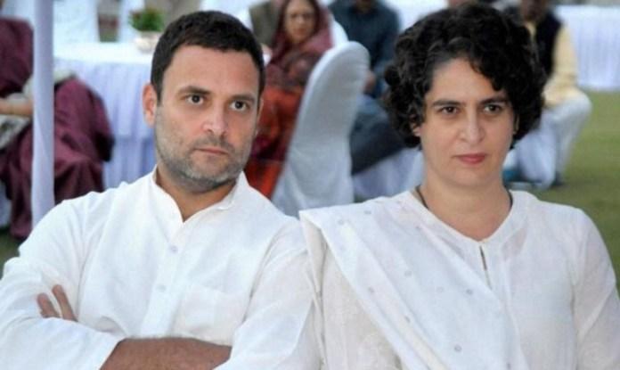 Priyanka Vadra and Rahul Gandhi