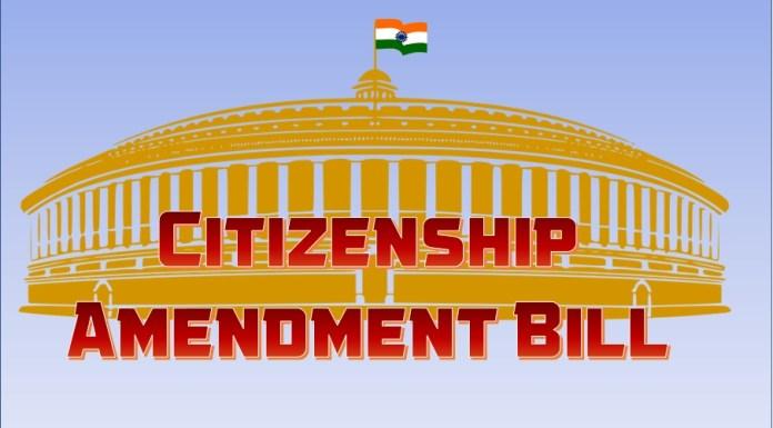 Citizenship Amendment Bill Header image
