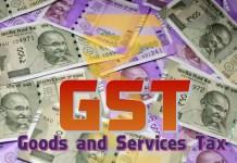 GST header image