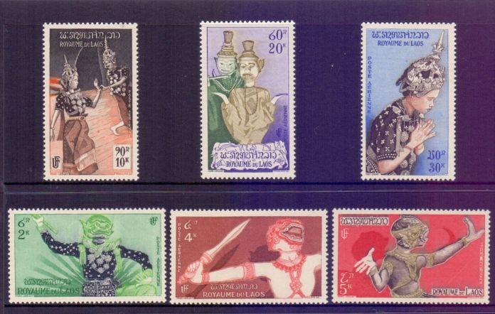 Stamp: Laos 1955 -Sita, Rama, Ravana, Hanuman